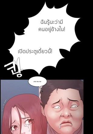 ไอ้ขี้เเพ้ 15 – [Black October] Loser Ch.15